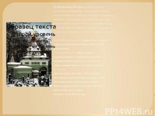 «В блокадную зиму 1941 года мне пришлось бытьна Смоленском кладбище. Проходя мим