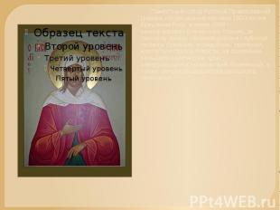 Поместный собор Русской Православной Церкви, посвященный юбилею 1000-летия Креще