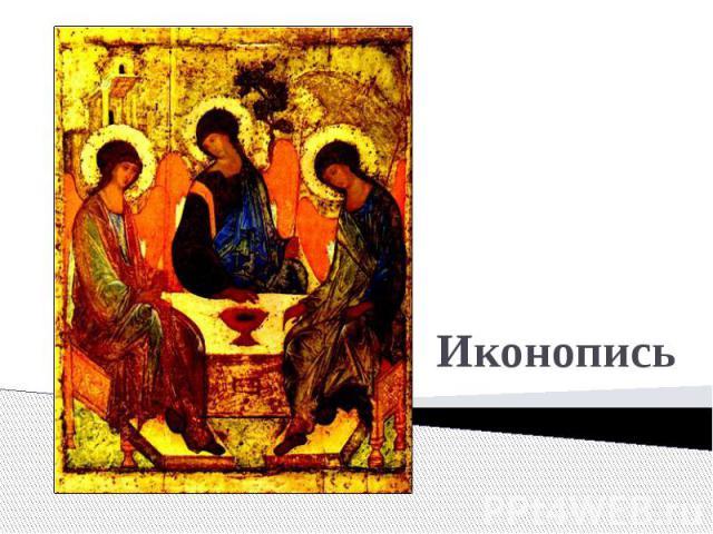 русская литература xiii xv века: