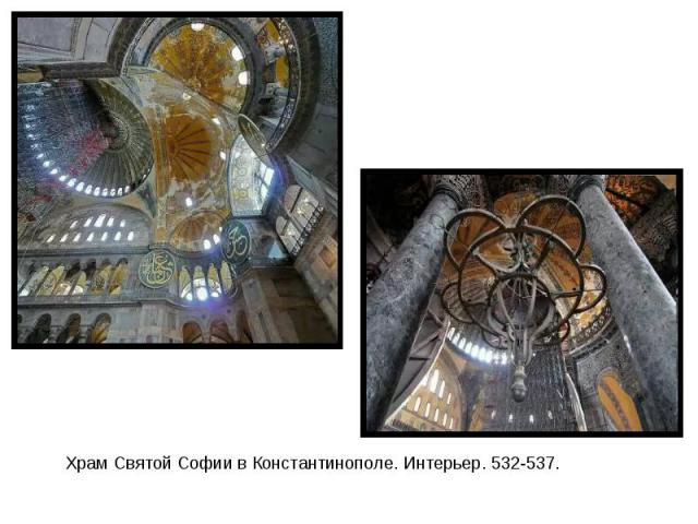 http://fs1.ppt4web.ru/images/5418/75962/640/img13.jpg