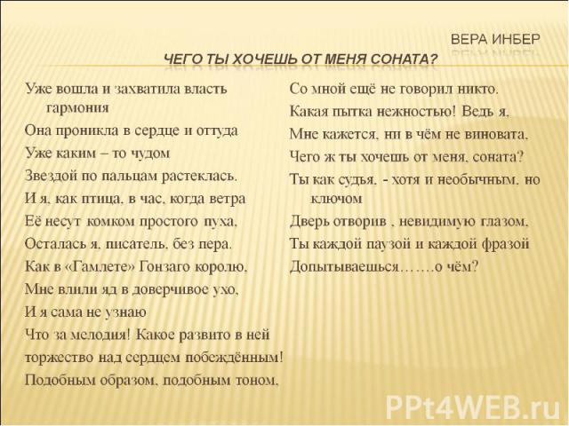 Презентация На Тему Творчество Пушкина Скачать Бесплатно