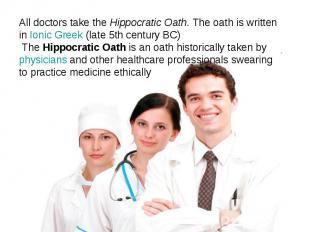 hippocratic oath for doctors pdf