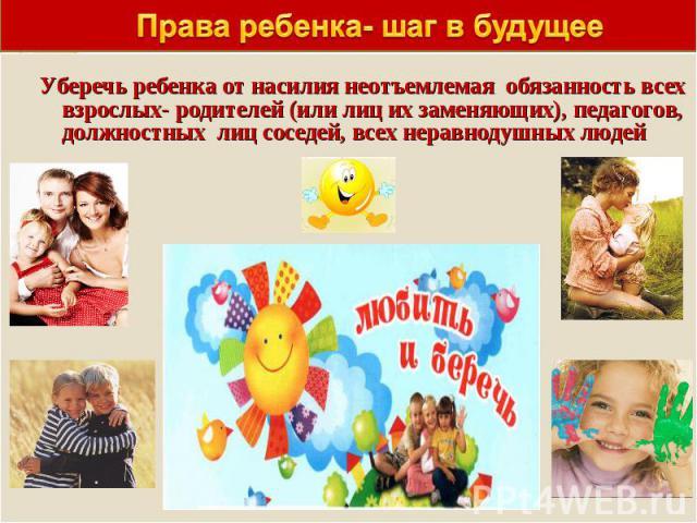 детская одежда оптом lingkong