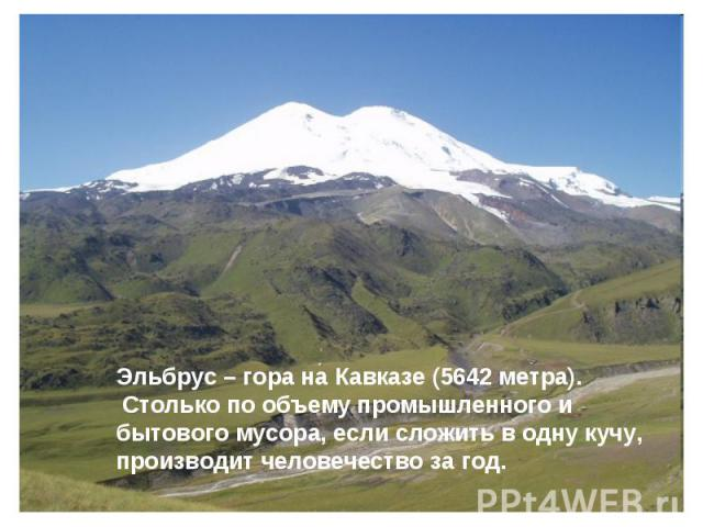 http://fs1.ppt4web.ru/images/5551/73345/640/img5.jpg
