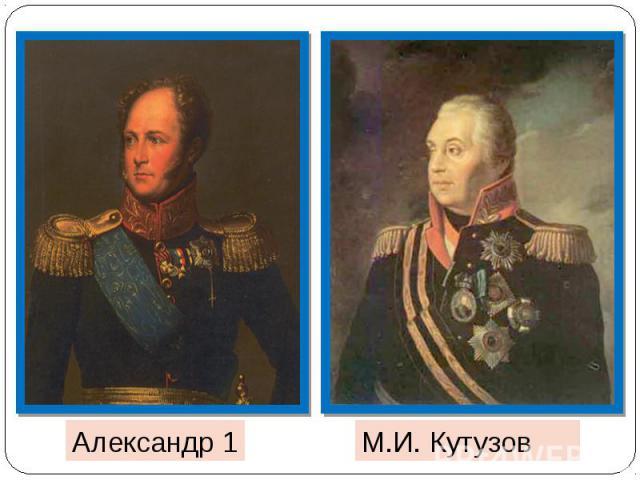 http://fs1.ppt4web.ru/images/5551/73559/640/img9.jpg