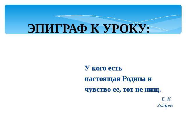 Презентация по теме киргизия