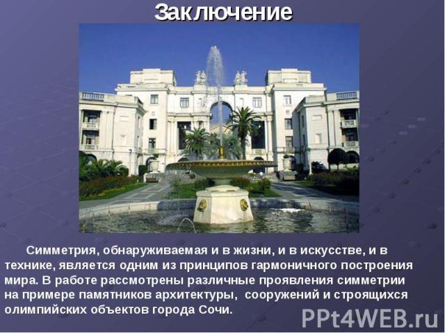 сочинение описание памятника архитектуры города елабуги