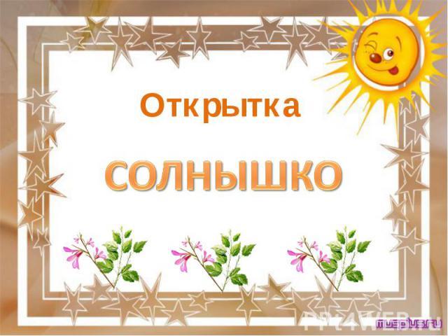 gdz-po-matematike-1-klass-rabochaya-tetrad-dorofeeva-1-chast