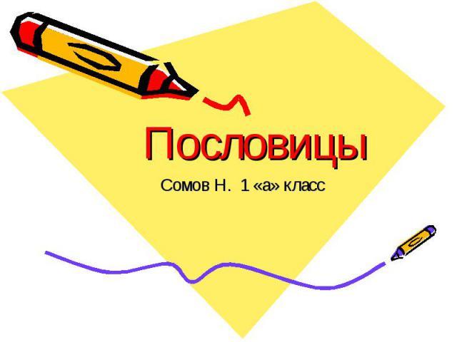Погода на июль тольятти гисметео