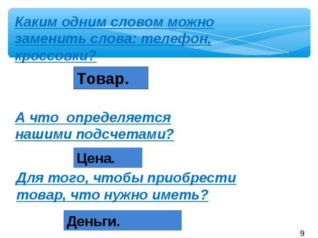 Как можно заменить для - Theform1.ru
