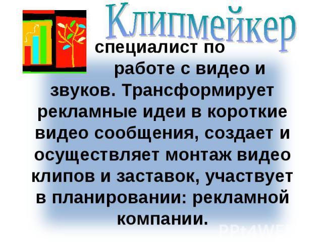 http://fs1.ppt4web.ru/images/5552/83090/640/img19.jpg