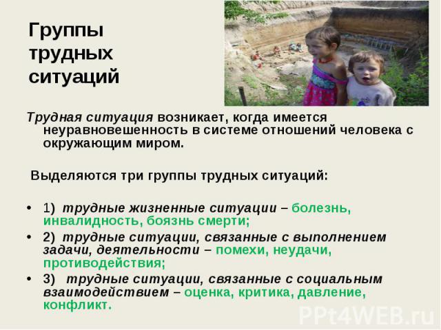 http://fs1.ppt4web.ru/images/5552/83593/640/img2.jpg