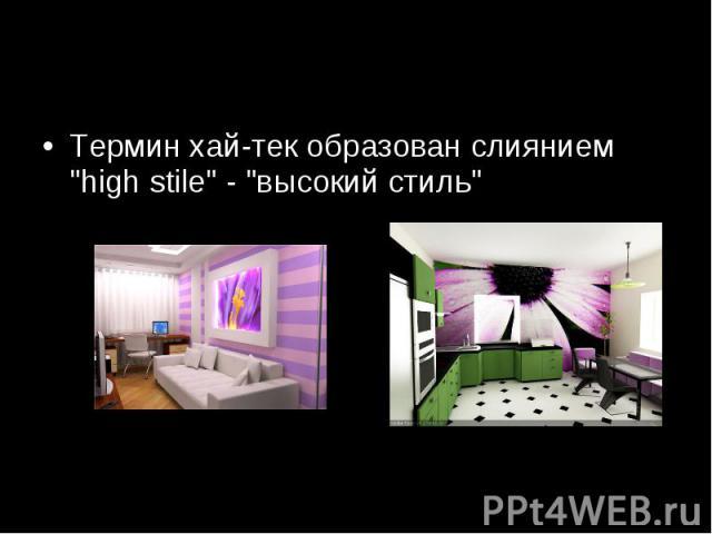 Новые дизайны для слайдов