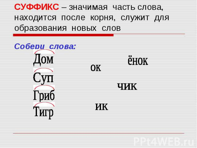 smotret-porno-ukrainski