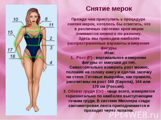 Воронеж где купить молот тора
