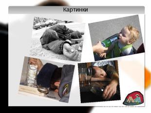 Купити колме в аптеках міста львів