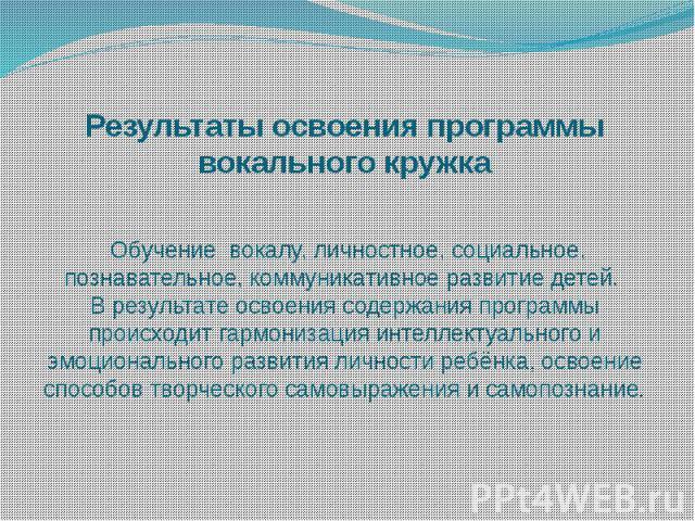 http://fs1.ppt4web.ru/images/5808/88595/640/img13.jpg