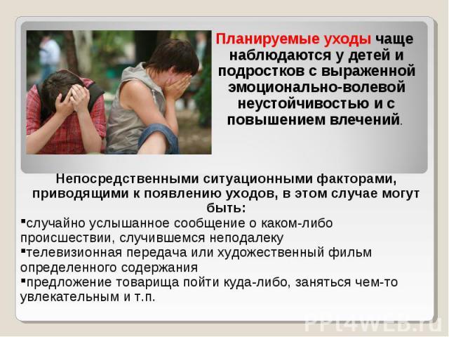 statistika-prostitutsii-sredi-molodezhi-iz-zhurnalov