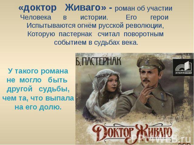 http://fs1.ppt4web.ru/images/6815/78598/640/img18.jpg