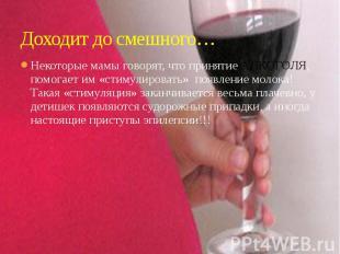 Какими народными проверенными методами можно бросить пить спиртные напитки