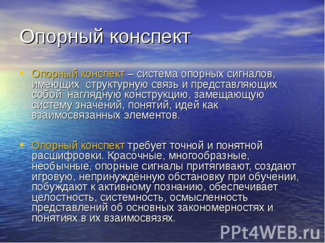 russkuyu-zatrahali-tolpoy