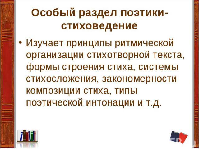 devushki-v-bitu-foto