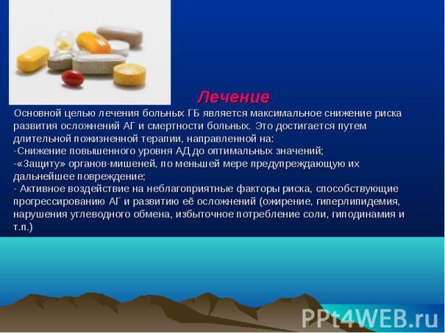Лечение головных болей красноярск