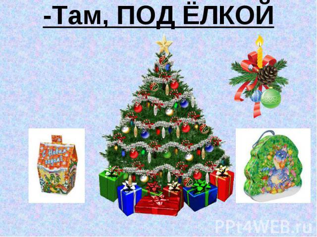 Сколько в году официальных праздников в россии