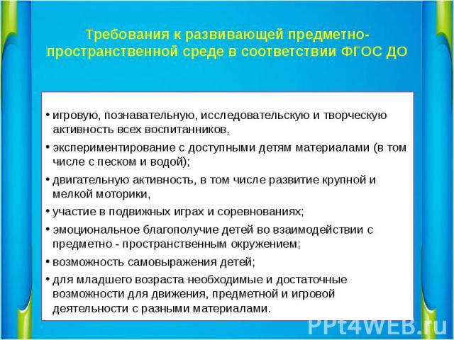 porno-goluboy-devushki