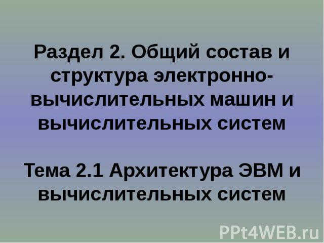 Казино Игровые Автоматы Рулетка