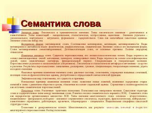 lizhet-spermu-iz-pizdi-russkoe