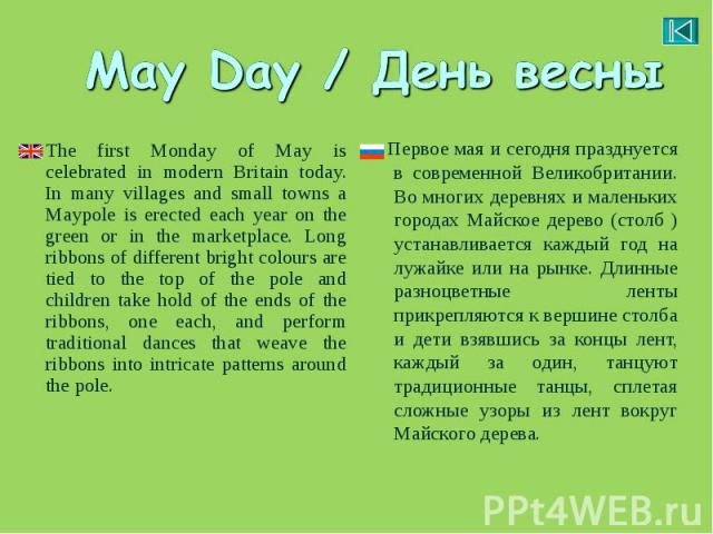 Holidays in may