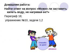 Газеты татарстана читать онлайн