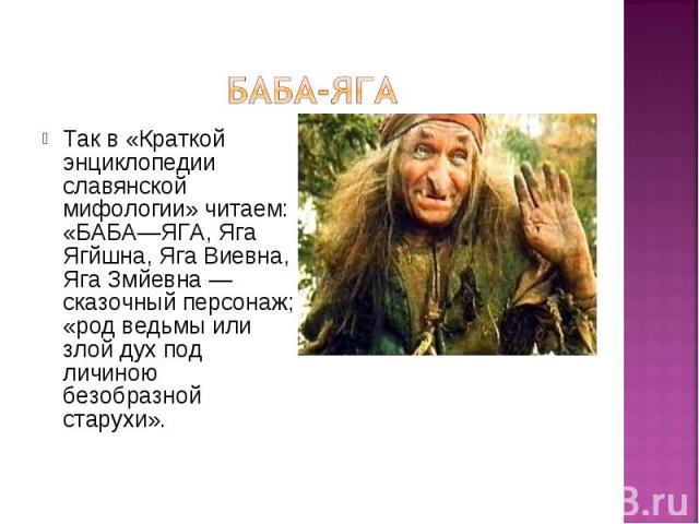 nmuhammedov на почитай в стране ссаный совок не нашлось бабоа на