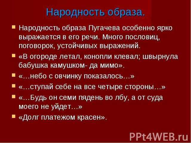 Напомним, что в январе алла пугачева впервые рассказала о своих переживаниях
