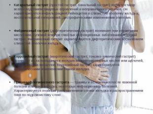 О язве пищевода, народном лечении Популярно о здоровье