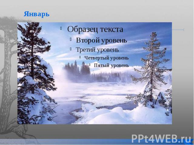 Дед мороз и лето песенка о лете текст песни
