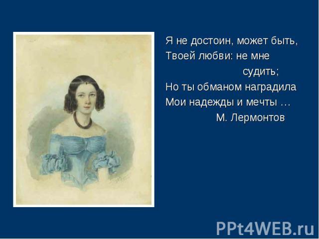 zhenskaya-masturbatsiya-video-konchaet