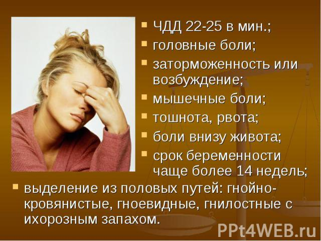 Почему болит голова? Причины, симптомы