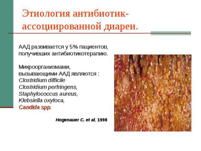 antibiotica diarree yakult