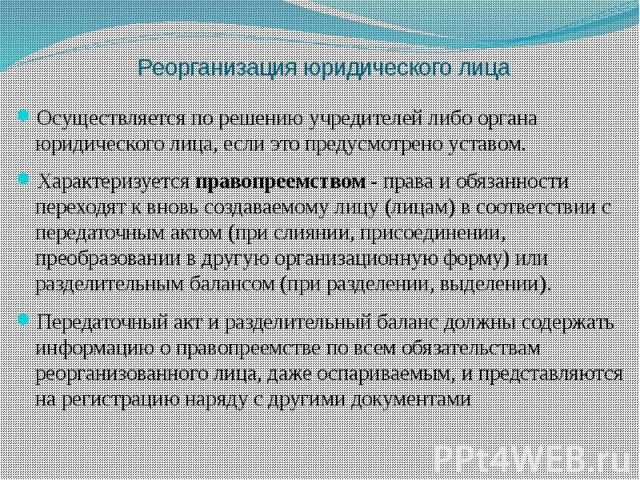 Скачать программа заполнения деклараций за 2013 год