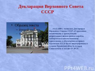 http://fs1.ppt4web.ru/images/95239/124366/310/img41.jpg