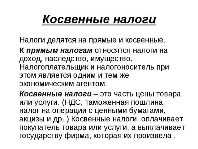 Портал пнк рк налоги в казахстане