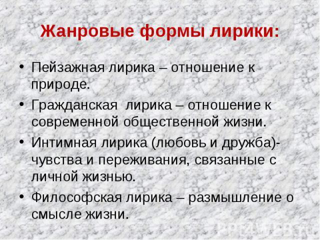 poleznost-seksualnogo-vozderzhaniya