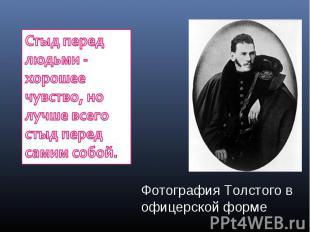 В 60-е им написаны роман князь серебряный, драматическая трилогия: смерть иоанна грозного (1866)