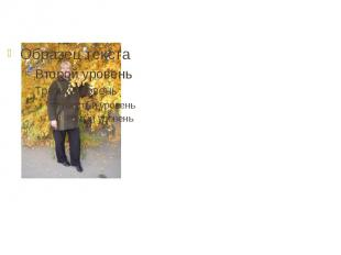 """Открытый урок Весько Валентина Викторовна физическая культура 5 """"A"""" класс Тема у"""