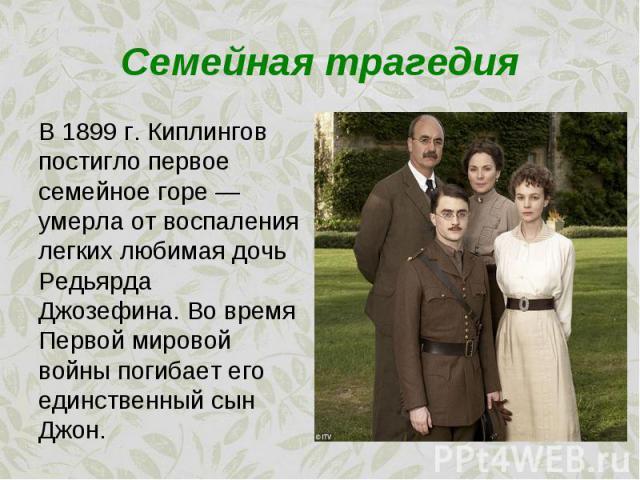 http://fs1.ppt4web.ru/images/95241/129860/640/img15.jpg
