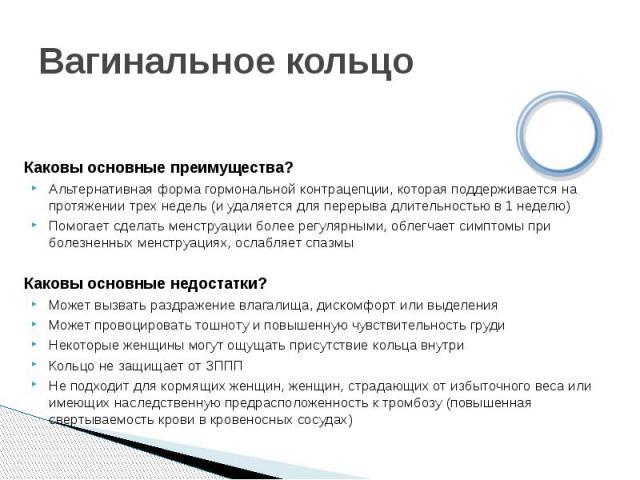 salon-eroticheskogo-massazha-ulyanovsk