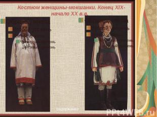 одежда для кукол анабель 36 см