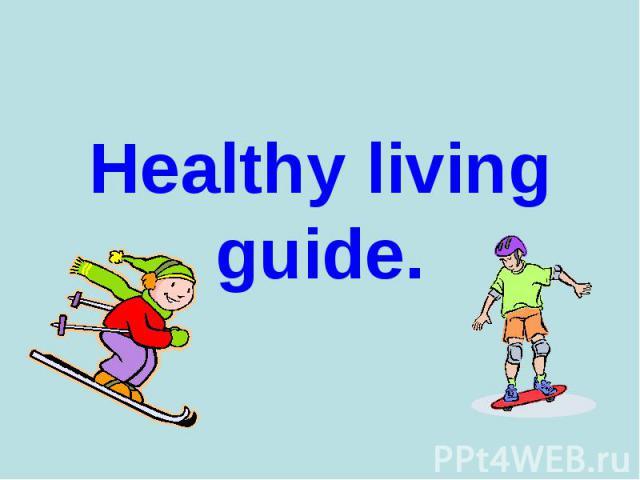 язык и здоровый образ жизни